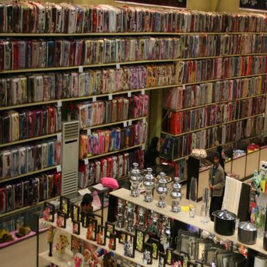 فروشگاه تیمابال